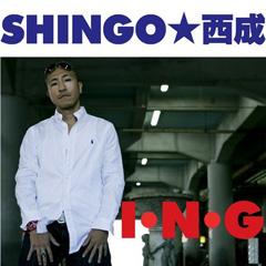 SHINGO★西成