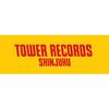 タワーレコード新宿店にele-king 復刊記念コーナー!