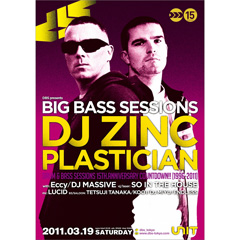 DRUM&BASS SESSIONS 15th.Anniversary Countdown!! [1996-2011]