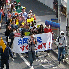 Anti-Nuclear Demonstration in Japan