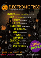 ELECTRONIC TRIBE HALLOWEEN PARTY 2011