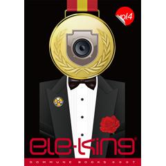 ele-king vol.4