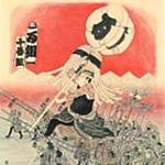 #12:日本人て暗いね(1)