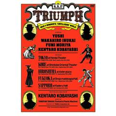 K.K.P. #6 TRIUMPH