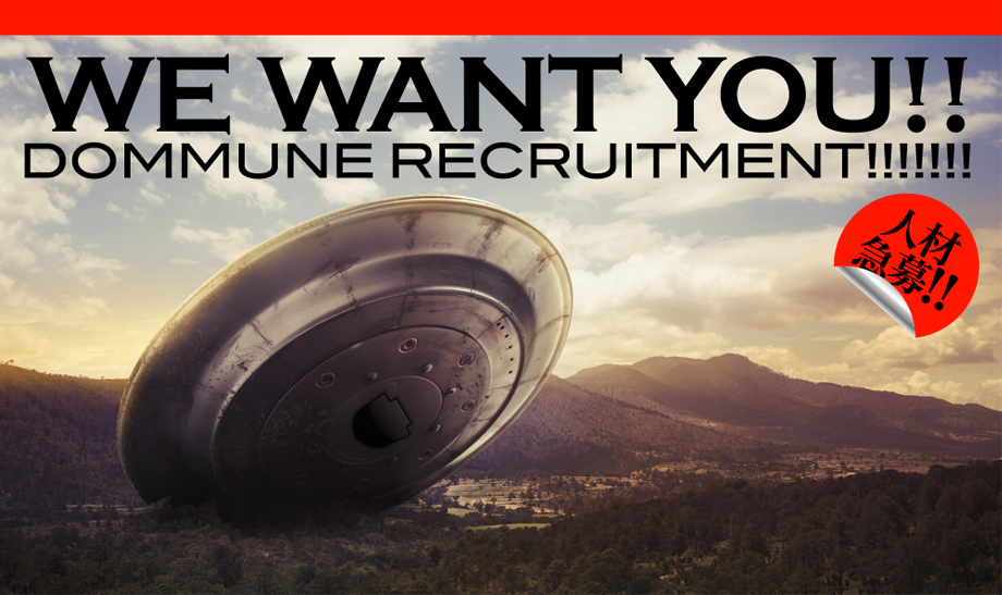WE WANT YOU!! DOMMUNE RECRUITMENT 人材募集