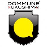DOMMUNE FUKUSHIMA!