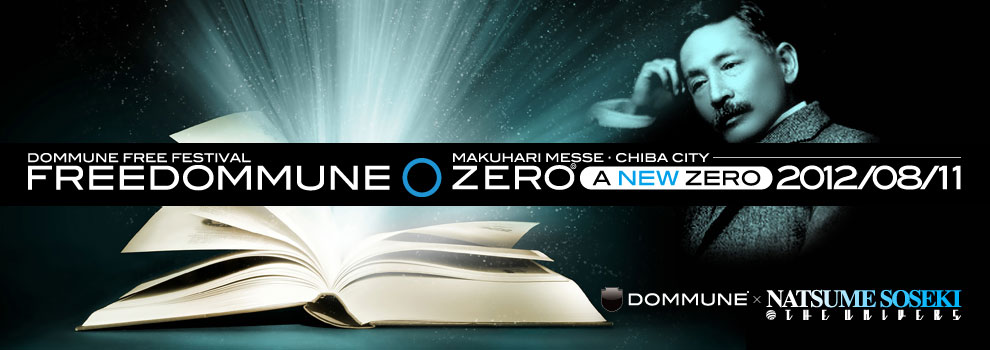 FREEDOMMUNE 0<ZERO> A NEW ZERO!! 2012 出演者第一弾発表はなんと、故・夏目漱石!!!!!!!!!!!!!! 「NATSUME SOSEKI / THE UNIVERSE」!!!!!!!!!!!!!