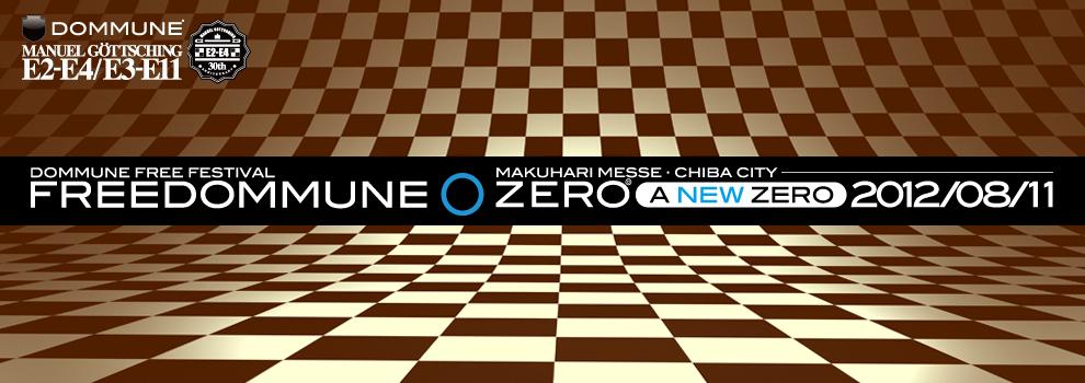 FREEDOMMUNE 0<ZERO> A NEW ZERO!! 2012 出演者第二弾発表!!!!!!!!!!!「E2-E4」30周年記念を迎えたマニュエル・ゲッチングが出演!!!!!! アフター 3.11の日本に捧ぐ「E3-E11」という革新的なトリビュート
